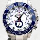 Yachtmaster II