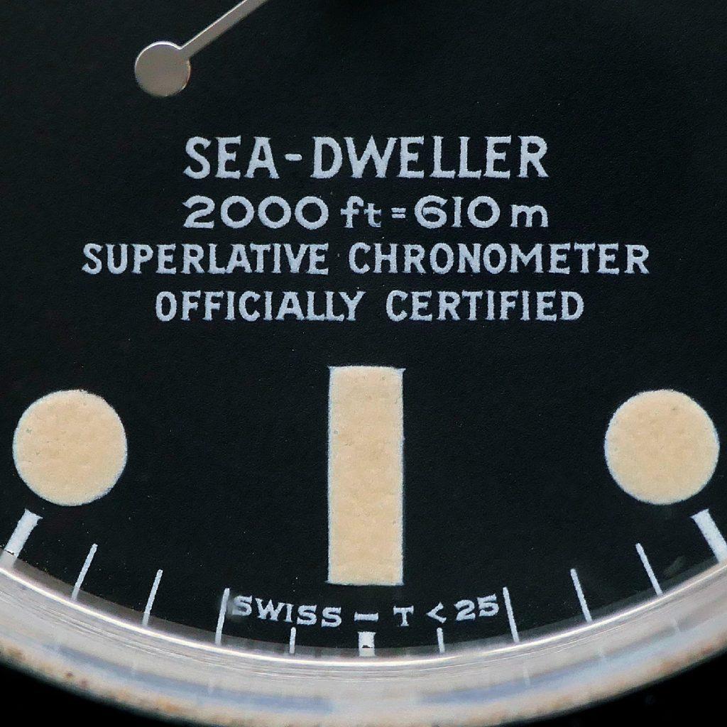 Sea-Dweller
